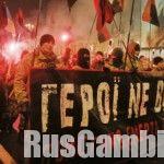 150101183651_kyiv_stepan_bandera_march_624x351_ap